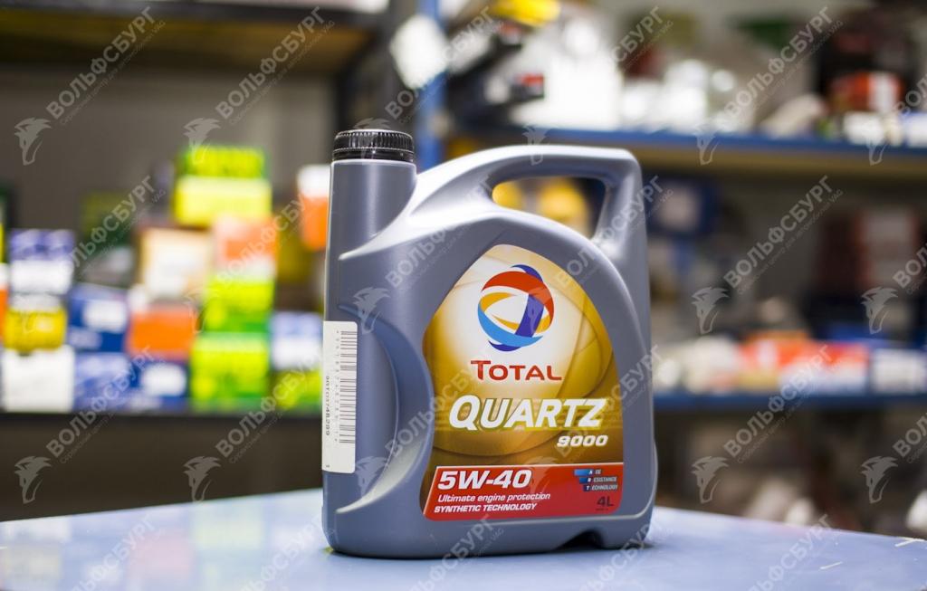 Масло Total Quartz 5W-40 1 литр